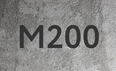 Бетон м200 купить ижевск купить коронку по бетону sds